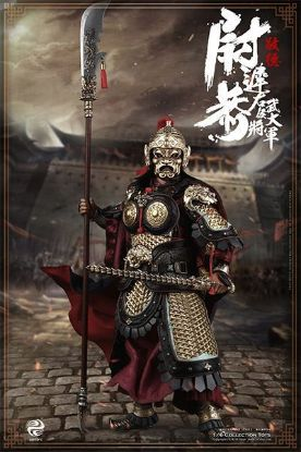 Picture of 303 Toys The Military Marquis Yuchi Gong A.K.A Jingde