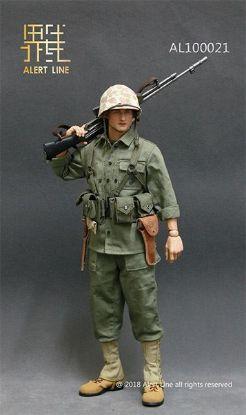 Alert Line WWII US Marine Corps Browning Automatic Rifle BAR Gunner Set