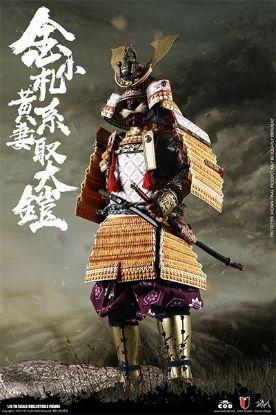 Coo Model Gold Dragon Armor Legendary Version