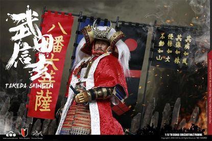 Coo Model Takeda Shingen A.K.A. Tiger of Kai Exclusive Version