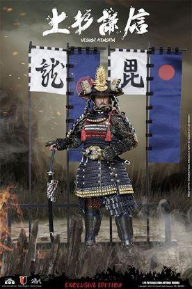 Coo Model Uesugi Kenshin The Dragon Of Echigo Exclusive Version