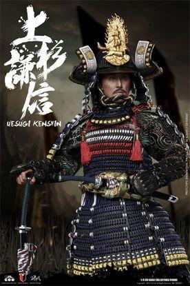 Coo Model Uesugi Kenshin The Dragon Of Echigo Standard Ver