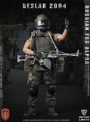 Crazy Figure 1/12 Russian Alpha Special Forces Russian Machine Gunner
