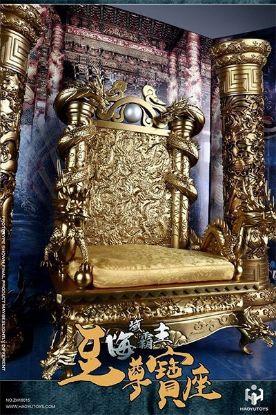 HY Toys Emperor Dragon Chair