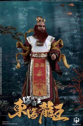 HY Toys Oriental Dragon
