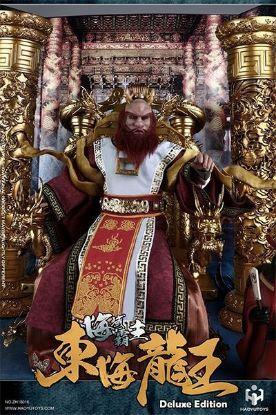 HY Toys Oriental Emperor Dragon Deluxe Version
