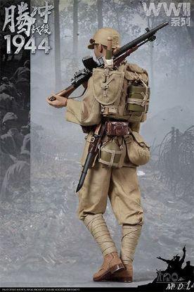 IQO Model WWII Japanese Soldier Battle of Tengchong