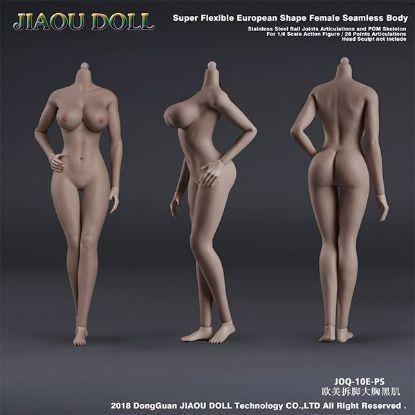 Jiaou Doll Female Seamless body in Black Skin