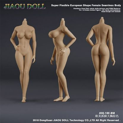 Jiaou Doll Female Seamless body in Brown Skin