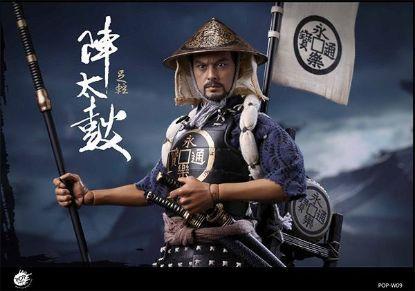 KAD Hobby Oda Nobunaga ???? Army Taiko Drum Ashigaru 2.0