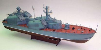 Merit 1/72 Russian Navy OSA Class Missile Boat OSA-1 Model Kit
