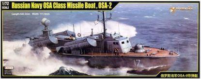 Merit 1/72 Russian Navy OSA Class Missile Boat OSA-2 Model Kit