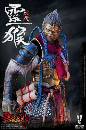 Very Cool Monkey King Standard Edition