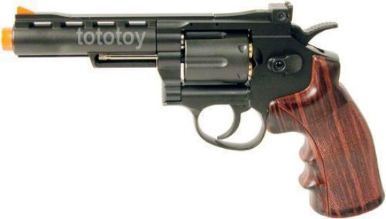 "Wingun Full Metal 4"" CO2 Revolver Black"
