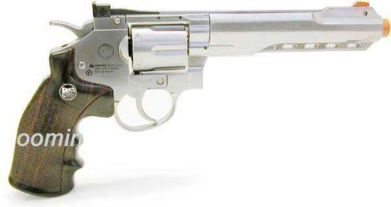 """Wingun Full Metal 6"""" CO2 Revolver Silver"""