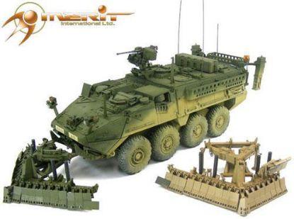 AFV 1/35 M1132 ESV Engineer Model Kits