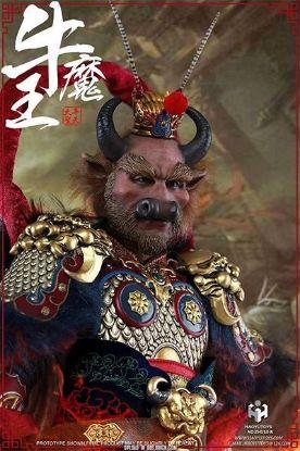 HY Toys Bull Demon King Action Figure