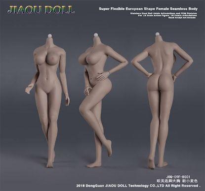 Jiaou Doll Female Seamless body in Suntan Skin