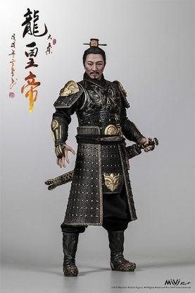 MiVi Pro Empire Emperor Dragon