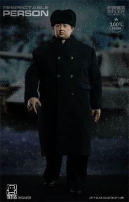 One Toys 1/6 Kim Jong-un Boxed Figure