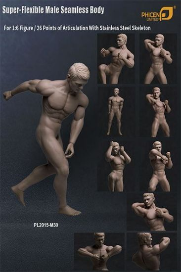 Phicen Limited Super-Flexible Male Seamless Body
