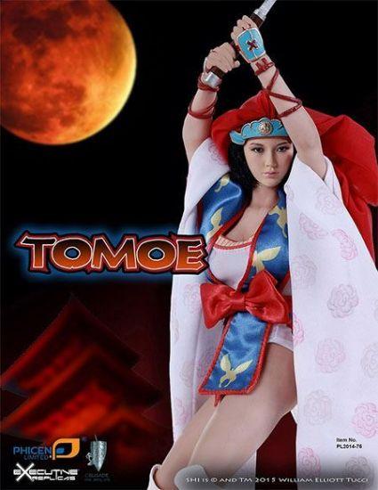 PHICEN LIMITED Tomoe Gozan