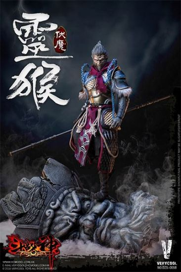 Very Cool Monkey King & Platform Deluxe Edition