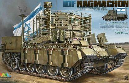 Tiger Models 1/35 IDF Nagmachon Doghouse Late APC Model Kit