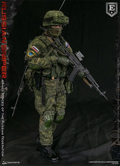 DAM Toys Armed Forces of the Russian Federation Sniper Elite Edition