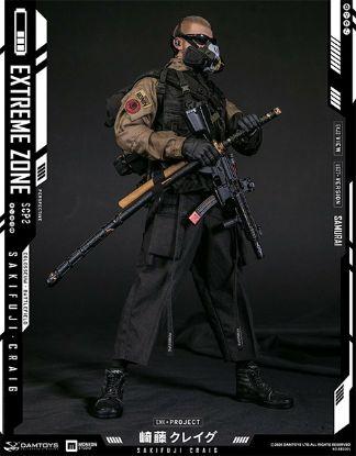 DAM Toys EXTREME ZONE Samurai SAKIFUJI CRAIG